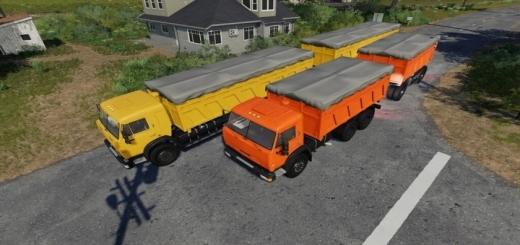 Photo of FS19 – Kamaz Grain Truck V1.0.0.2