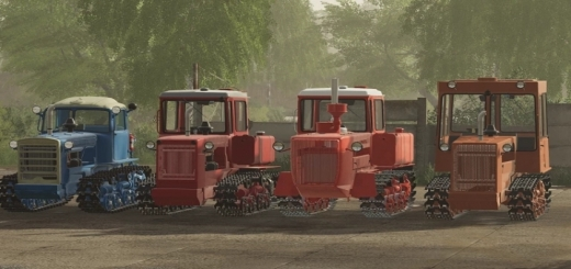 Photo of FS19 – Dt Tractors Pack V1.0